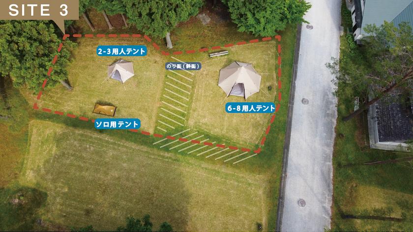 site3_02