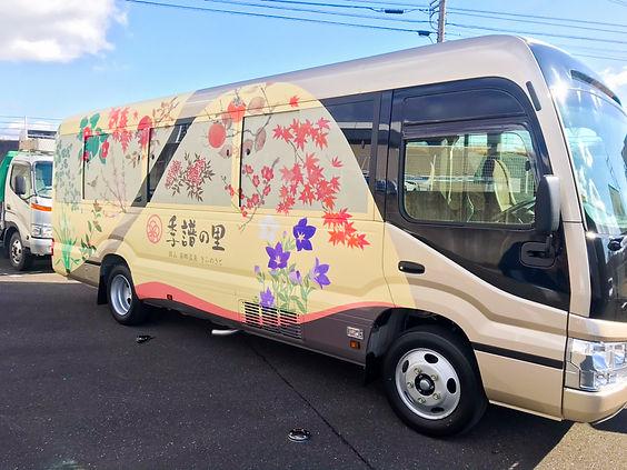 カーマーキング_トヨタレンタリース.jpg