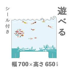 修正_BASE用商品TOP-07.jpg
