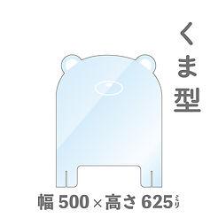 修正_BASE用商品TOP-04.jpg