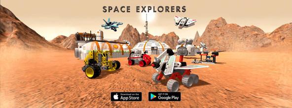 space explorers.jpg