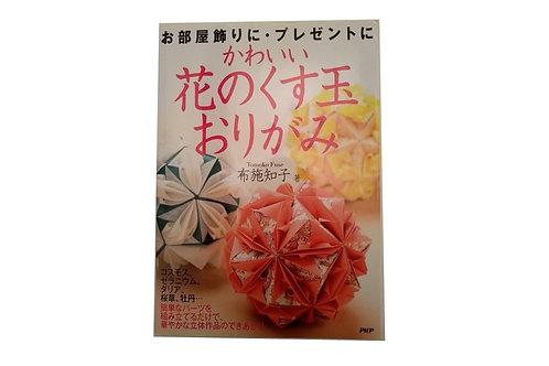 Blomsterkugler i origami
