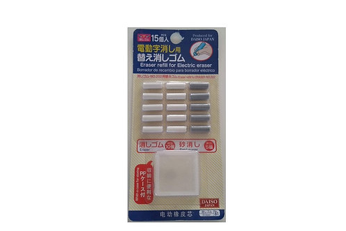 Ekstra viskelædere til batteridrevet viskelæder