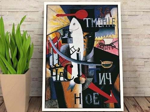 Kasimir Malevich, Um Inglês em Moscou, quadro, canvas, poster, replica, gravura, reprodução, fototela, tela, pintura