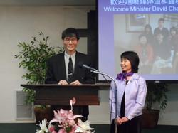Pastor David Chao