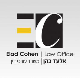 """עו""""ד אלעד כהן"""