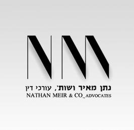 נתן מאיר ושות'