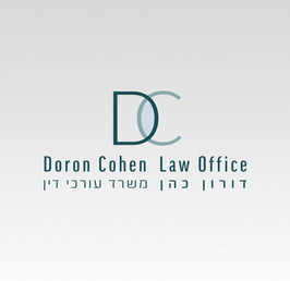 """עו""""ד דורון כהן"""