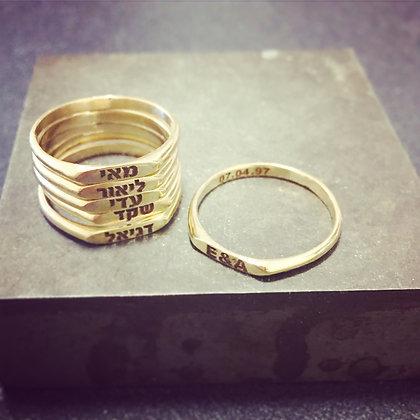 טבעת מיין