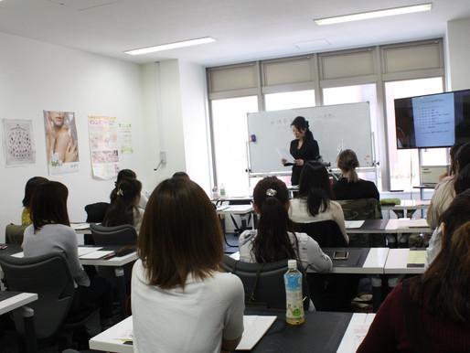 衛生管理士講習会の実施