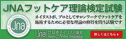 banner_f2.jpg