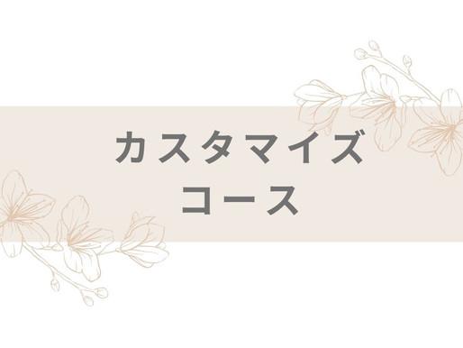 カスタマイズコース人気です!! / 札幌ネイルスクール