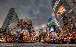 Desktop-Japan-Wallpaper-Photos-Tokyo.jpg