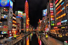 OSAKA CITY.jpg