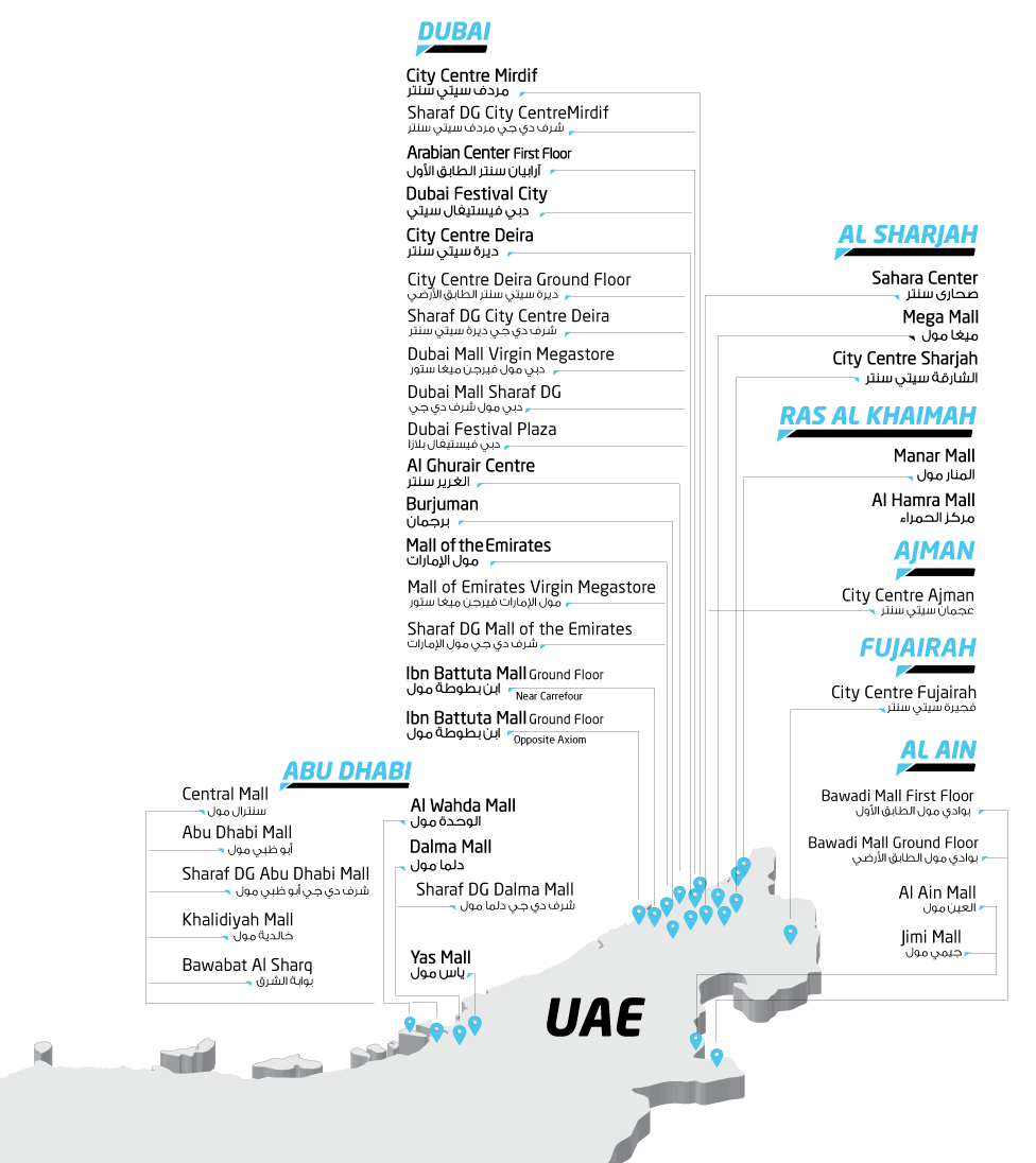 UAE-Map.png