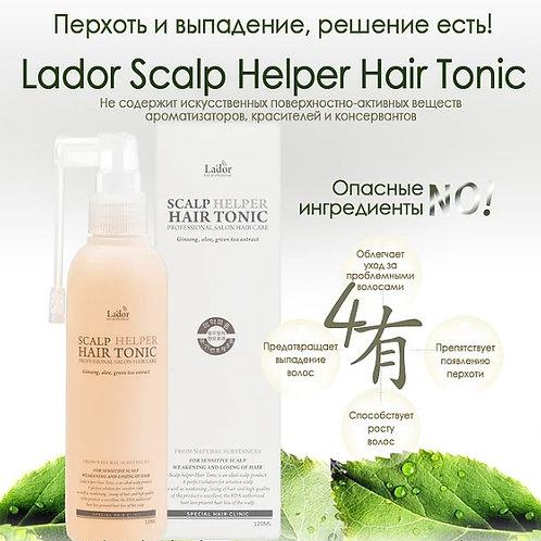 Тоник для кожи головы Lador Scalp Hair Tonic