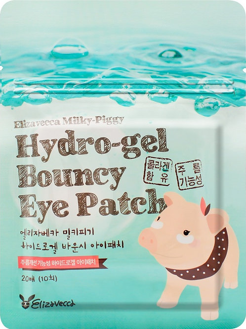 Патчи Elisavecca Milky Piggy Pure HydroGel Bouncy Eye Patch