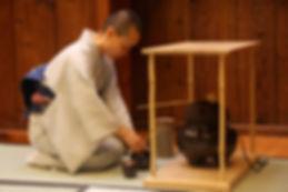 Omotesenke Tea Ceremony