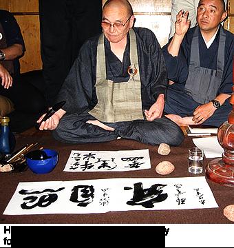 Suzuki Calligraphy_340x360.png