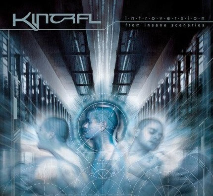 CD chilean metal band KINTRAL Introversion
