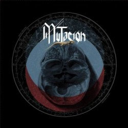 LP vinyl chilean metal band MUTACION - Mutacion