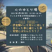 スクリーンショット 2021-07-17 8.55.46.png