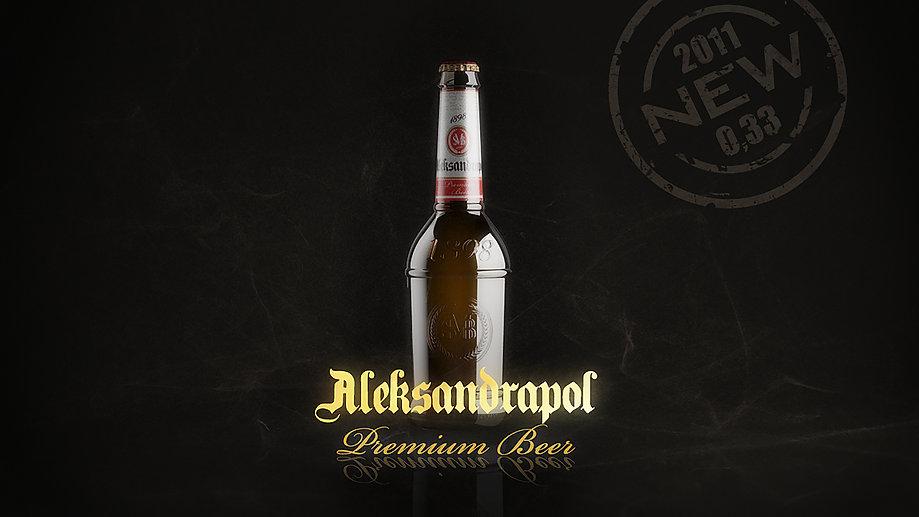 Aleksadrapol_05.jpg