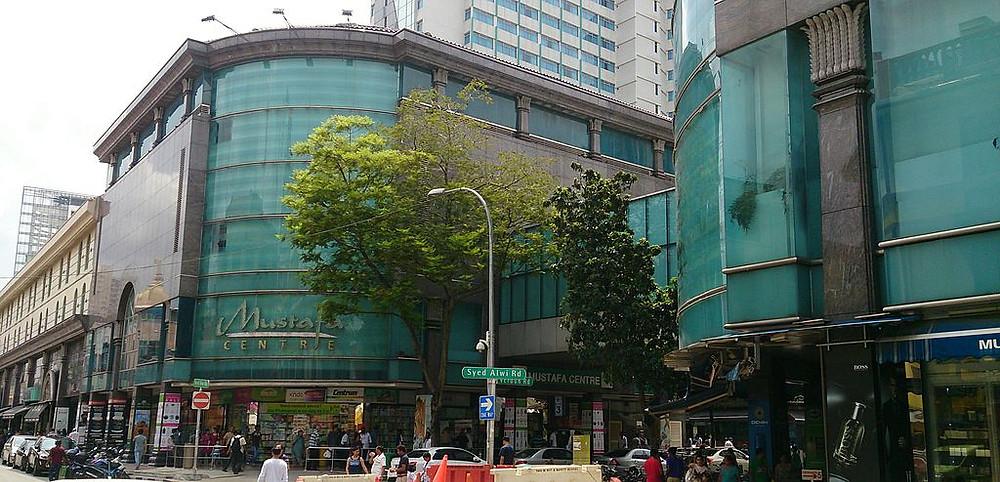 Mustafa Center
