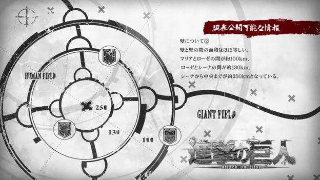 12Attack on Titan, Season 1, Episode 1