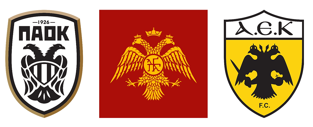 Left: The Badge of PAOK Thessaloniki, Right: The Badge of AEK Athens, Centre: The Double-Headed Eagle Emblem of the Palaiologos Dynasty of the former Byzantine Empire.