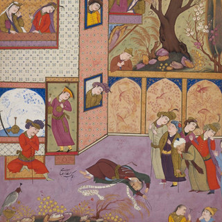 Queer Islamic Art: A very brief history