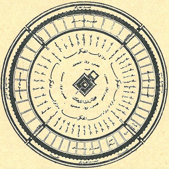 7Madinat-al-Salam during the Abbasid Era, image from Umar Farrukh's 'Illustrated History of Islam' via Wikimedia Commons