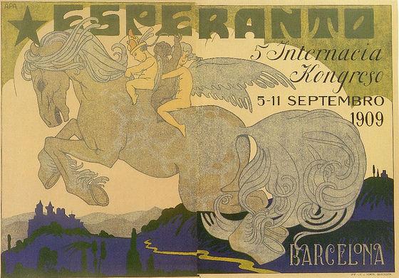 Poster for the World Esperanto Congress, 1909, Barcelona.