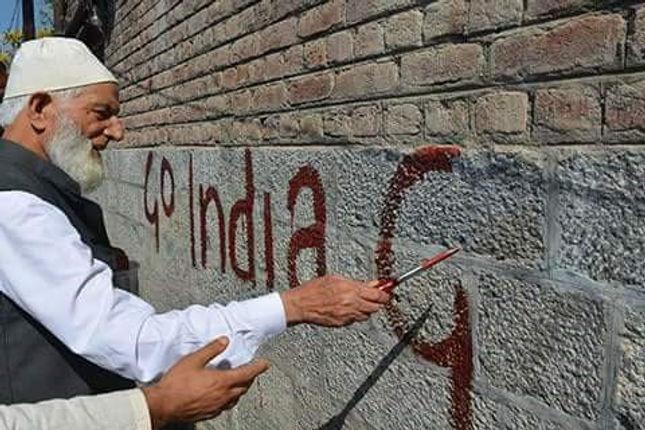 Free Kashmir Graffiti