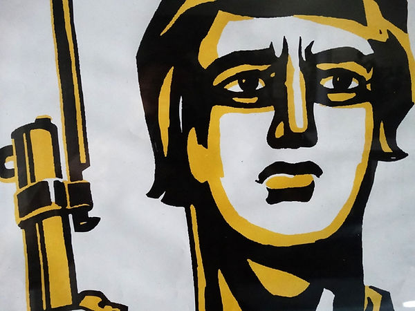 Poster of Freedom Fighter in Bangladesh Liberation War 1971