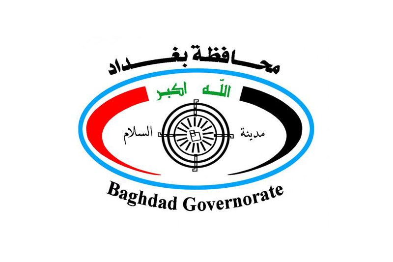 2The Flag of Baghdad Governorate with Madinat-al-Salam in the centre, via Wikipedia
