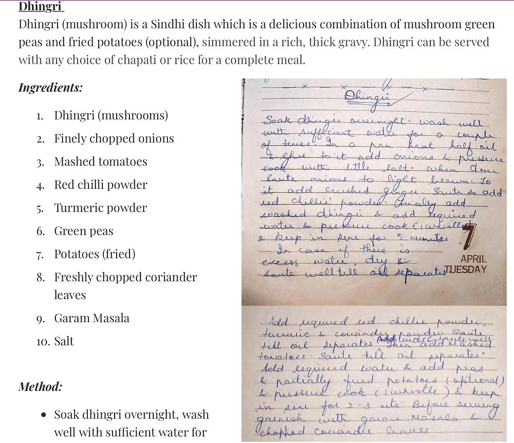 Screenshot from the 'Sindhi Cuisine - Mrs. Pooja Vijay' Archive
