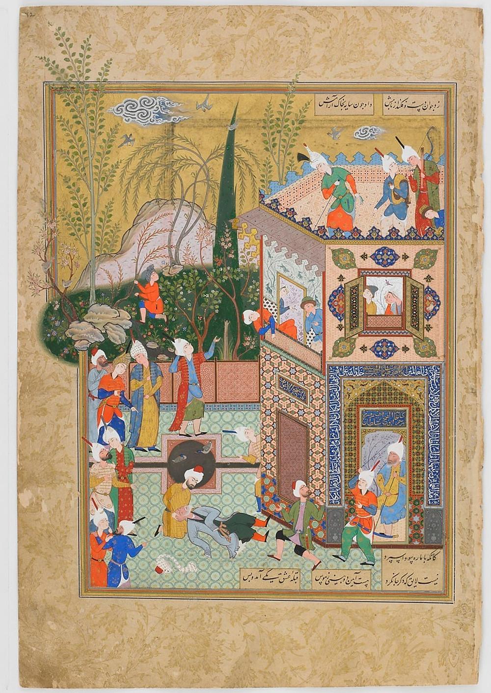 Freer Gallery of Art, MS F1946.12.59