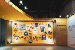 2020_08_05 微物設計台灣運動產業博覽會 (06).jpg