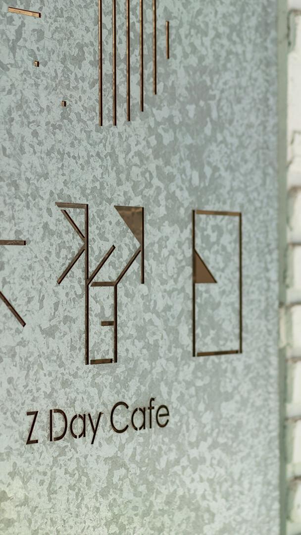 休習日 Z Day Cafe