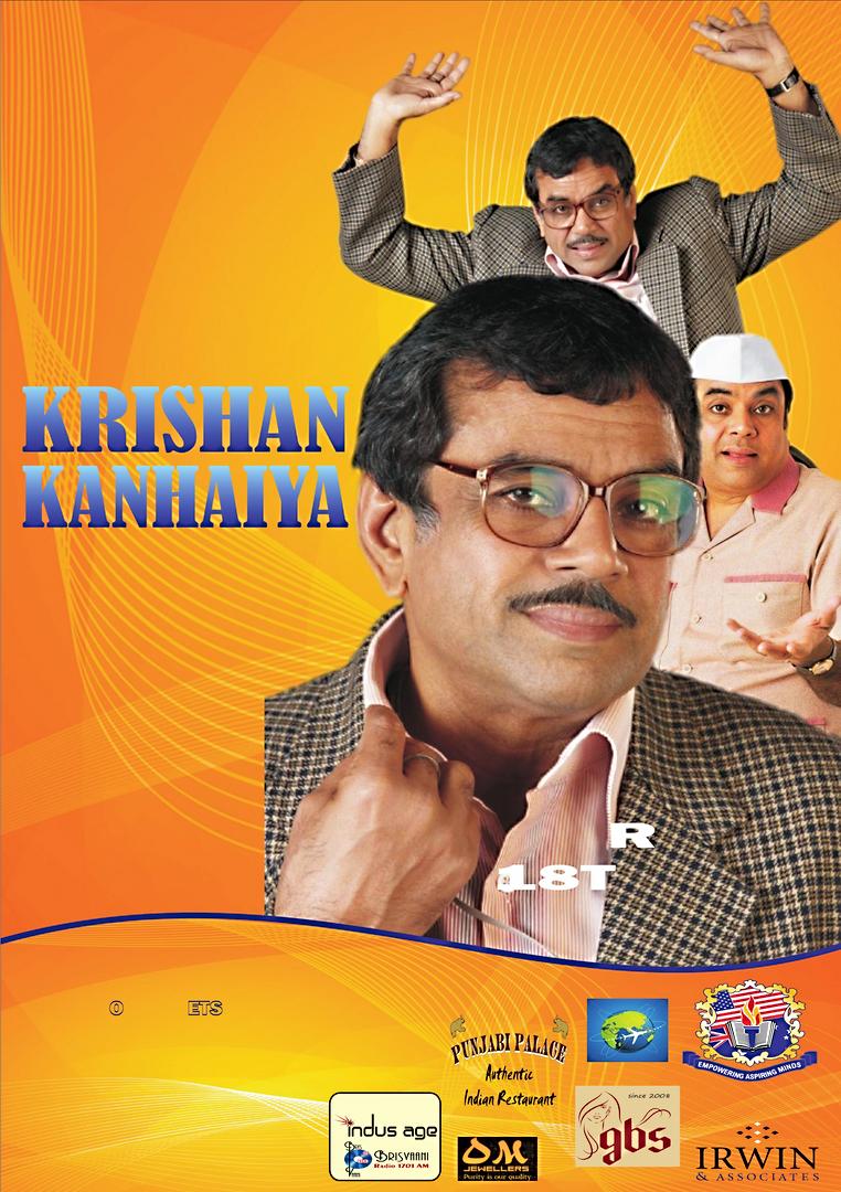 krishan vs kanhaiya