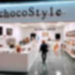 chocoStyle 440 is now open_chocoStyle 44