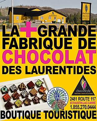 FABRIQUE-AD1-2020.png