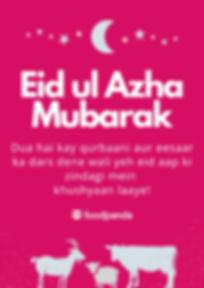 Eid ul Azha Mubarak.png