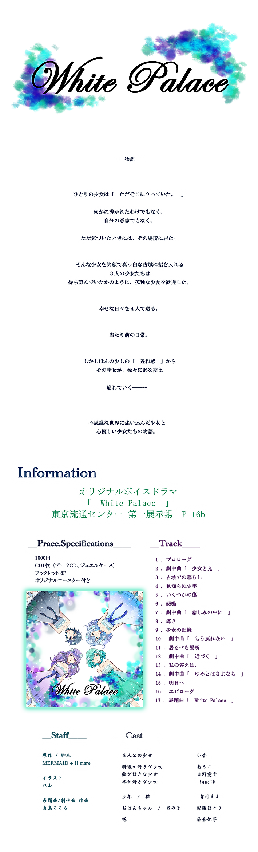 サイト用イラスト.png