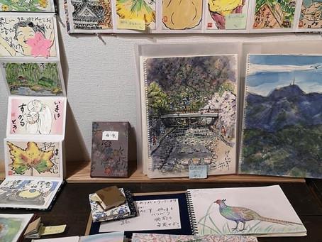 スケッチブック展 in長岡 Gallery 沙蔵始まりました