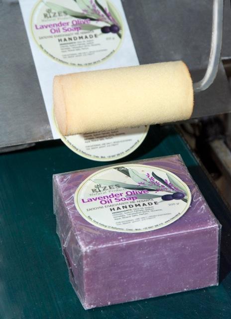 soaps laboratory