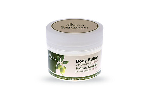 Body butter with coconut / 200 ml