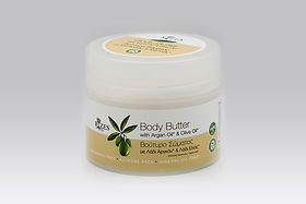 Rizes Crete body butter