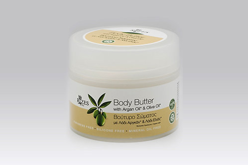 Body butter with argan oil  / 200 ml